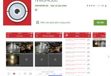 Photo of iVMS 4500 | Tải phần mềm iVMS 4500 Lite cho điện thoại [2019]