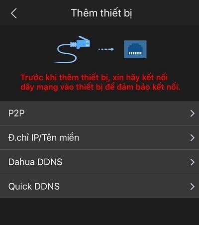 Dahua DDNS
