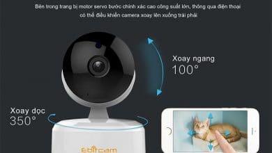 Photo of Ebitcam Giá Bao Nhiêu – Đánh giá Camera IP WiFi Ebitcam