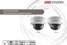 Photo of DS-2CD2121G0-I | Camera IP HikVision DS-2CD2121G0-I H265+