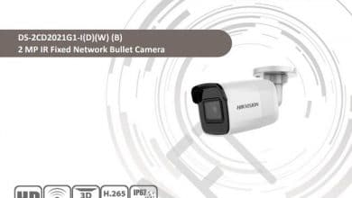 Photo of DS-2CD2021G1-I: Camera IP hồng ngoại 2.0 megapixel Hikvision