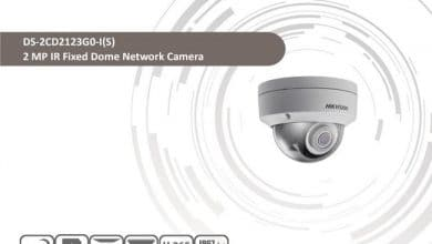 Photo of Camera IP DS 2CD2123G0-I của HIKVISION 2MP – Full BOX