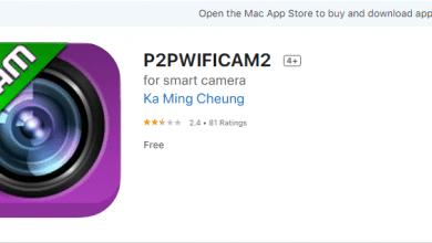 Photo of Phần mềm xem camera WiFi P2P trên máy tính | P2PWiFiCAM